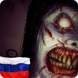 Иконка The Fear : Creepy Scream House