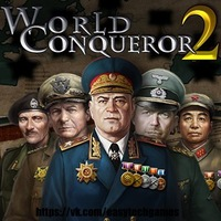 Иконка World Conqueror 2 Взлом для Телефона и Планшета (Завоеватели Мира 2)