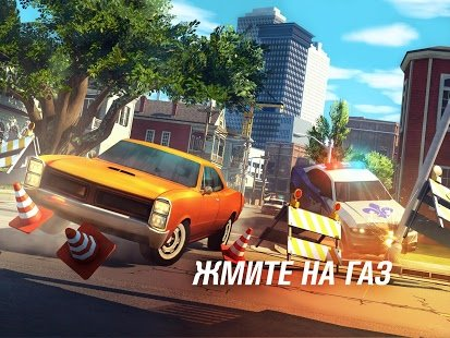 Скриншот Gangstar: New Orleans