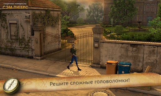 Скриншот Secret Files Sam Peters