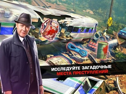 Скриншот The Blacklist: Conspiracy