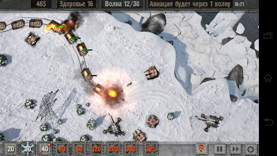 Скриншот Defense Zone 2 HD