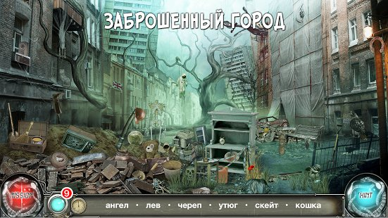 Скриншот Time Trap - Hidden Objects