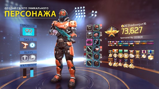 Скриншот Shadowgun Legends