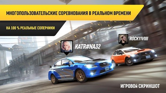 Скриншот Race Kings