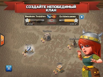 Скриншот Clash of Clans