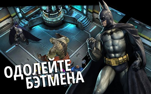 Скриншот Batman: Arkham Underworld