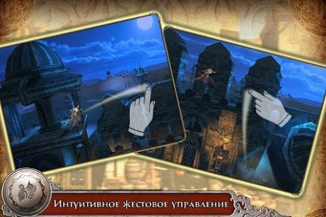 Скриншот Prince of Persia Shadow & Flame