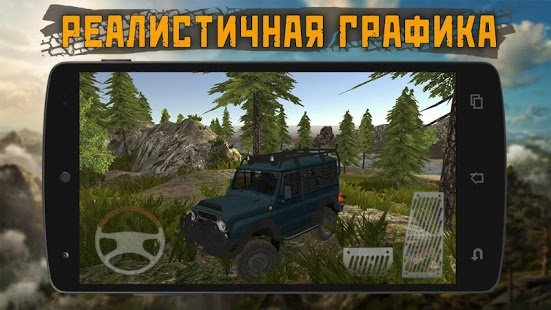 Скриншот Dirt On Tires 2: Village