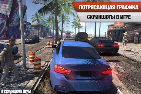 Скриншот Racing Horizon: Unlimited Race