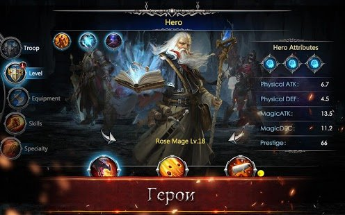 Скриншот War and Magic