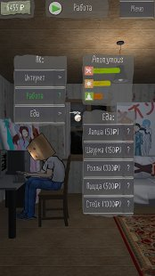 Скриншот Your Life Simulator