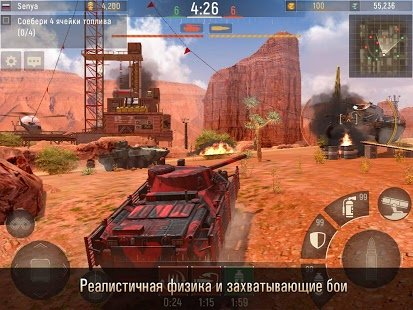 Скриншот Metal Force: War Modern Tanks