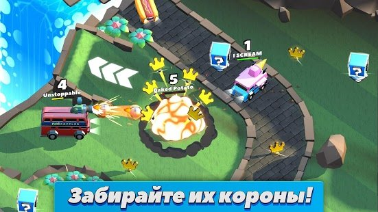 Скриншот Crash of Cars