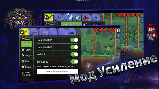 Скриншот Launcher for Terraria MODS