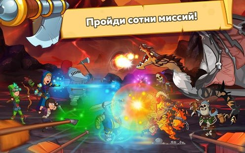 Скриншот Hustle Castle: Fantasy Kingdom