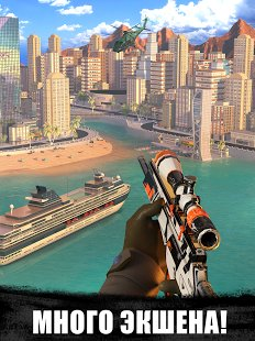 Скриншот Sniper assassin 3D: Shoot to kill