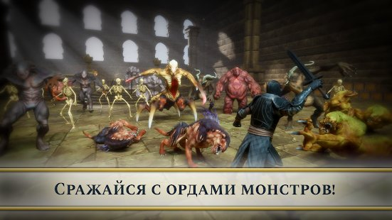 Скриншот TotAL RPG (Towers of the Ancient Legion)