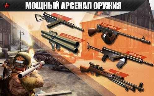 Скриншот FRONTLINE COMMANDO: WW2