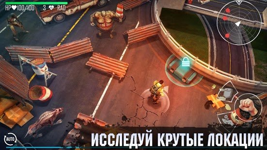 Скриншот Live or Die: Zombie Survival Pro