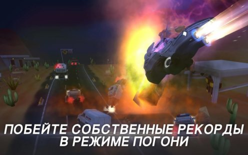 Скриншот Rush star: Bike adventure
