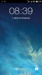 Скриншот iOS 8 Launcher HD Retina Theme