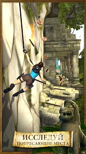 Скриншот Lara Croft: Relic Run