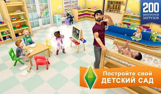 Скриншот The Sims™ FreePlay