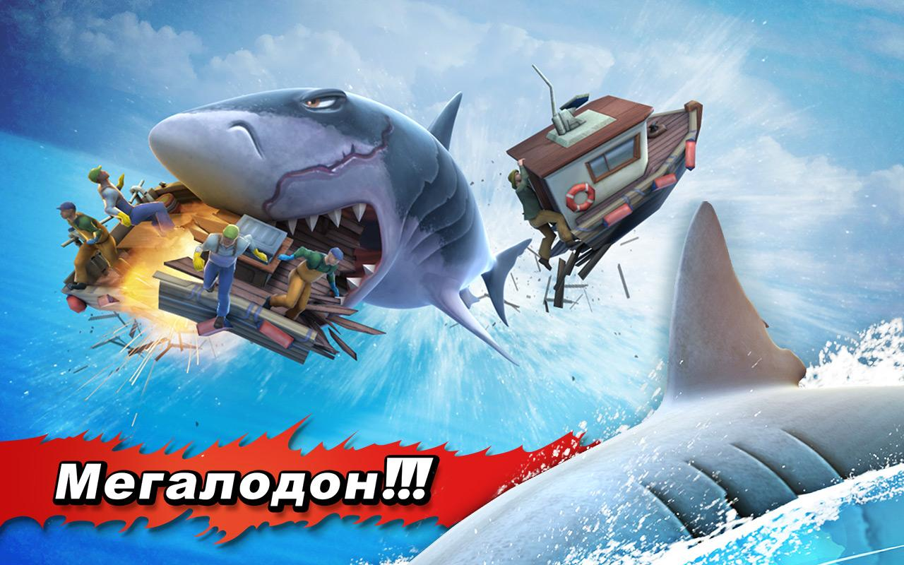 Hungry Shark Evolution 6.6.2 for Android - Download