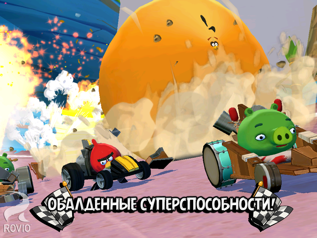 Angry Birds 2 на андроид - top-android.org