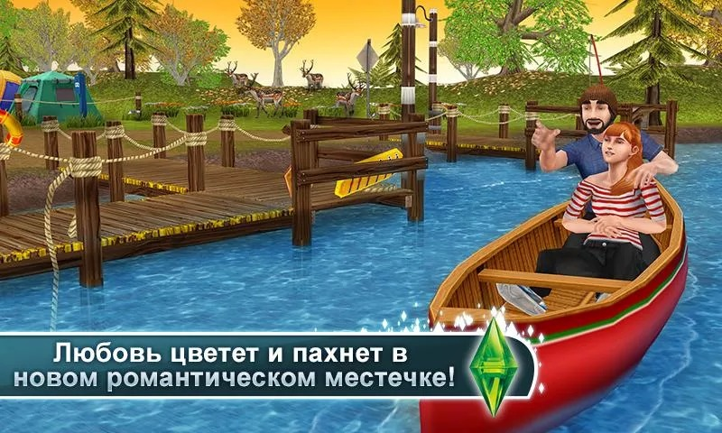 Приложения в Google Play – The Sims™ FreePlay