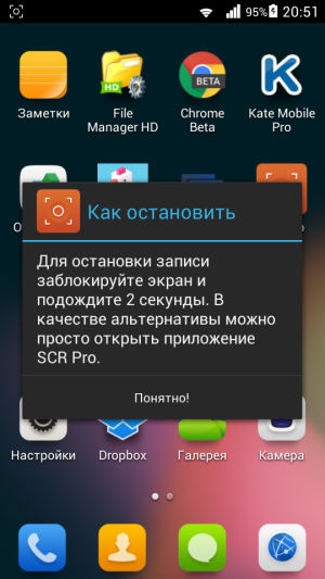 scr screen recorder cracked apk
