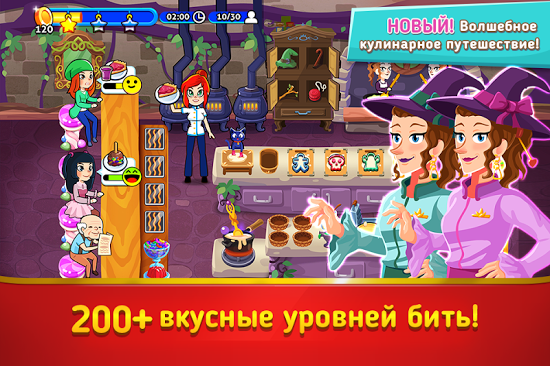 ������� Chef Rescue ��� android �������� ���������