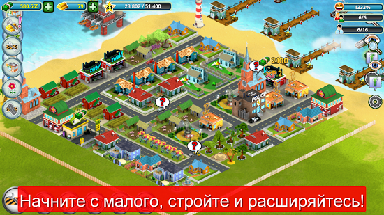 City Island GOLD - Sim Tycoon ������� �� ������� ���������