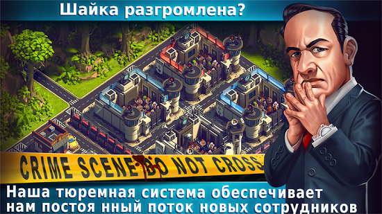 Скачать Crime Coast: Mafia Wars без регистрации и смс