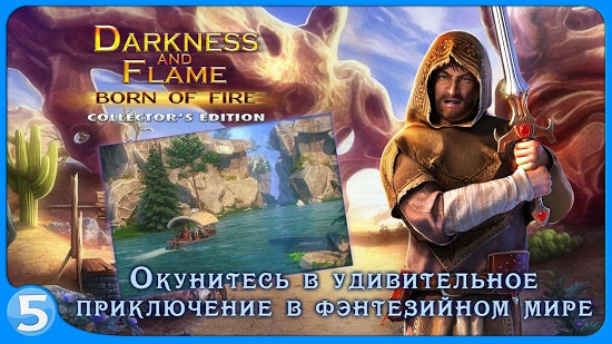 Cкриншоты из игры Darkness and Flame