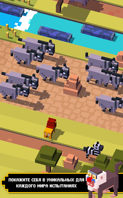Скачать Disney Crossy Road без регистрации и смс