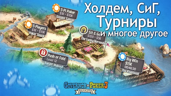 Автоматы super slot games trustpilot