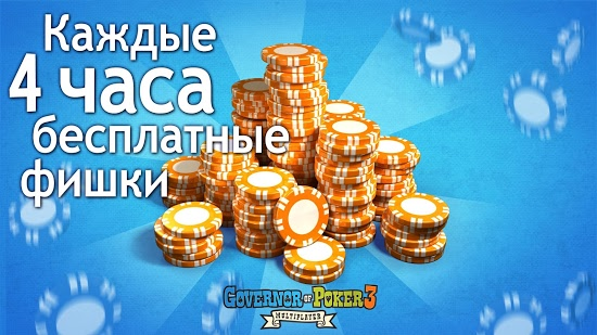 Blackjack на русском видео