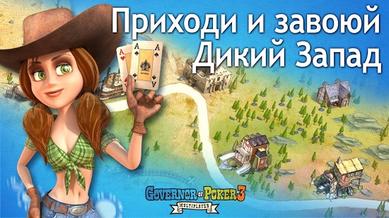 Правила игры в poker texas holdem flash