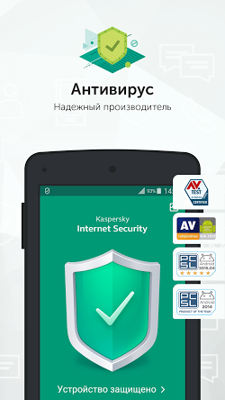 Kaspersky Internet Security ������� �� ������� ���������