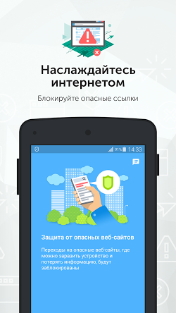 ������� Kaspersky Internet Security�� ������� ������ ������ ���������