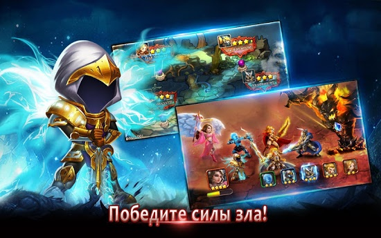 Cкриншоты из игры League of Angels -Fire Raiders