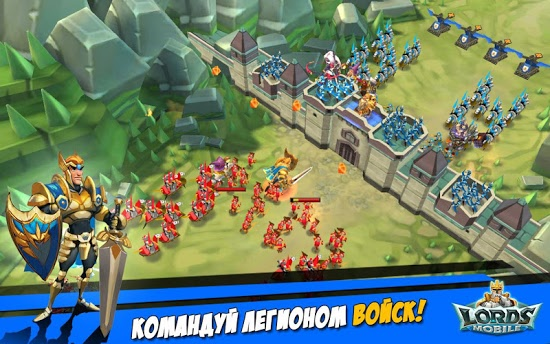 Cкриншоты из игры Lords Mobile