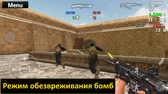 Special Forces Group 2 картинки из игры