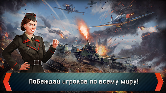 Скачать War Thunder: Conflicts без регистрации и смс
