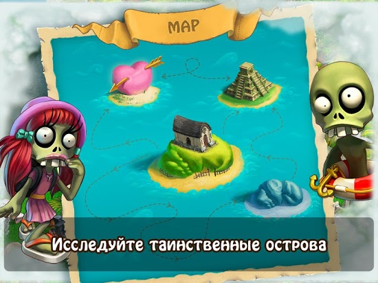 ������� Zombie Castaways �� android ������� ���������
