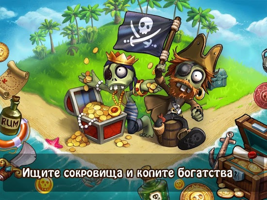 ������� Zombie Castaways ��� android �������� ���������