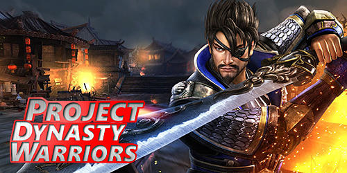 Логотип игры Project dynasty warriors